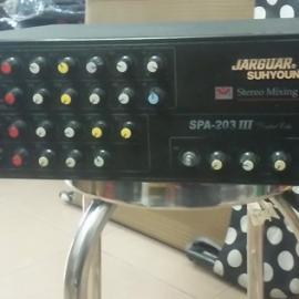 Amply JARGUAR 203 III - Hàng trưng bày